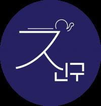 Chingu